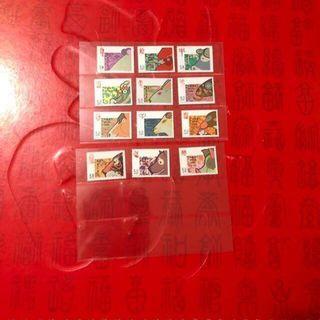 澳門12生肖郵票