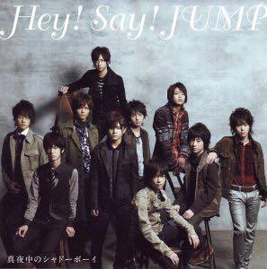 Hey Say Jump Single (初回限定盤)