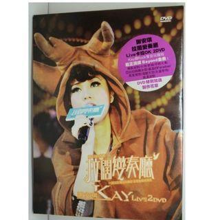 DVD 謝安琪 903 Id Club 拉闊變奏廳 Kay Live 2DVD Beyond 音樂 廣東歌曲 女歌手