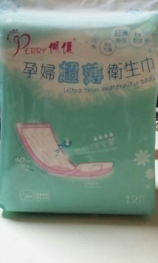 產婦衛生巾