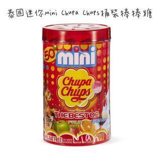 🚚 泰國迷你Mini Chupa Chups桶裝棒棒糖
