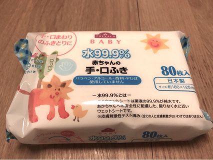 嬰兒濕紙巾 純水 日本製 8包