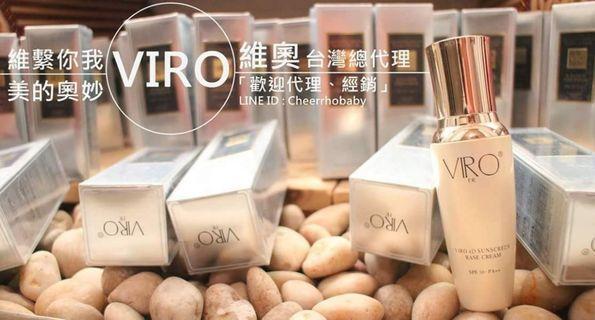 維奧4D素顏防曬隔離霜