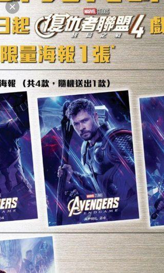 復仇者聯盟 endgame 雷神 Thor poster
