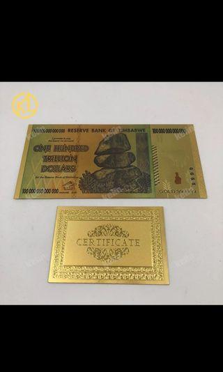 Venezuela 100 Trillion Dollar