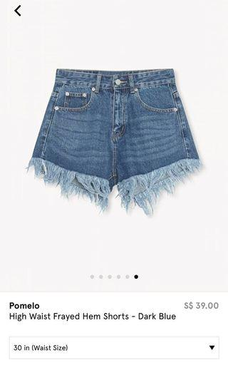 🚚 Frayed High-waist Denim Shorts