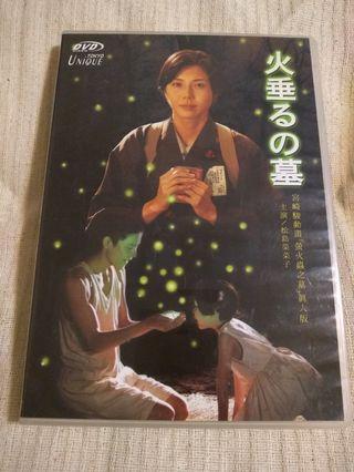 電視劇螢火蟲之墓松島菜菜子DVD