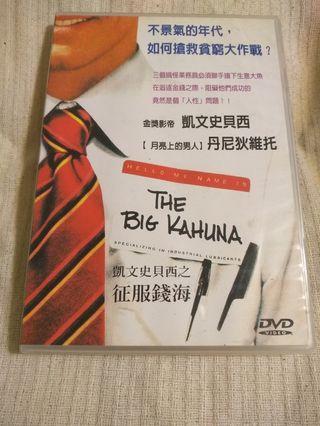 征服錢海DVD