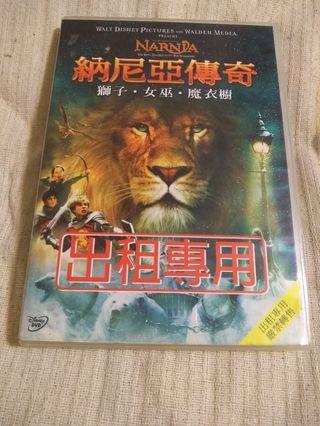 納尼亞傳奇DVD
