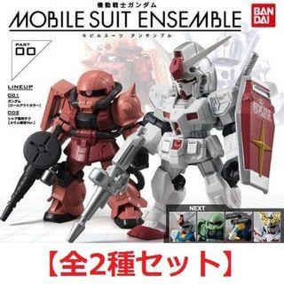 絕版全新 Bandai Mobile Suit Ensemble Part 00 紅彗星渣古一隻