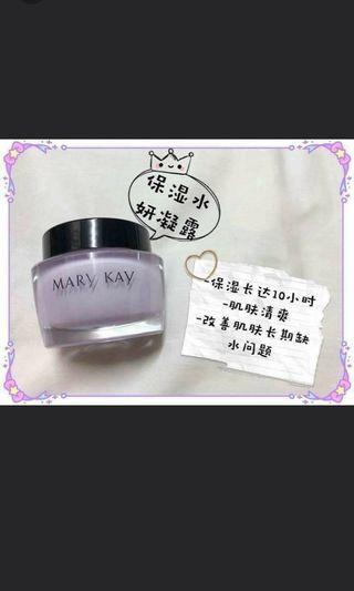 🚚 Mary Kay Oil Free Hydrating Gel