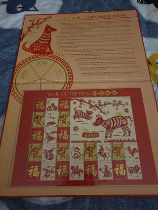 Chinese zodiac stamp set