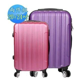 Luggage 24&28inches