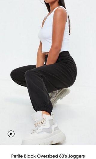 Petite oversized black track pants