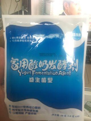 🚚 家用酸奶優格發酵劑益生菌