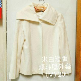 🚚 米白短版斗篷外套