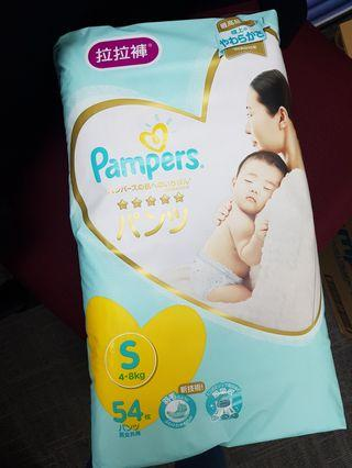 "Pampers""S""拉拉褲"