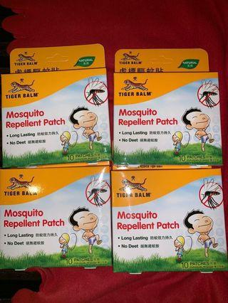🚚 Mosquito Repellent Patch