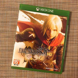 Xbox One Final Fantasy Type 0