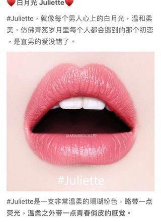 🚚 Nars Juliette 惹火唇膏