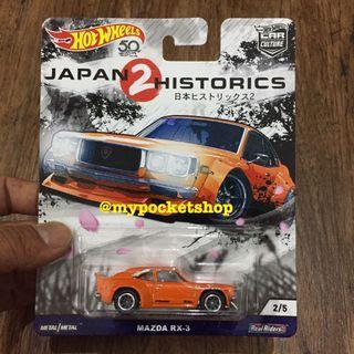 Hot Wheels MAZDA RX-3 (Orange / Japan Historics 2)