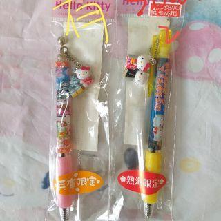 全新 日本 2008年 地區限定 Hello kitty 兵庫限定 熱海限定 原子筆