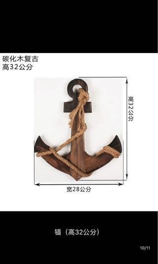 Nautical wooden anchor prop