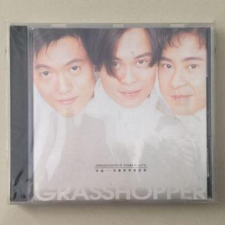 Grasshopper powerhits cd