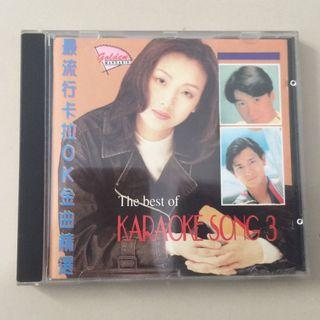Best karaoke song cd