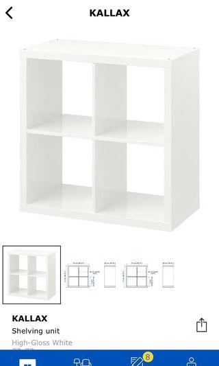 Kallax Ikea Cabinet