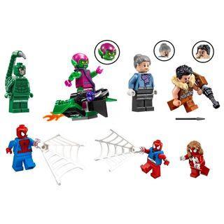 全部Lego人仔連圖中配件 (全新未砌)  同系列 76129 76128 76130 76125 76131 76126