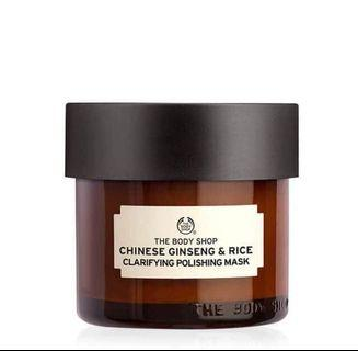 Chinese Ginseng & Rice Mask for brightening