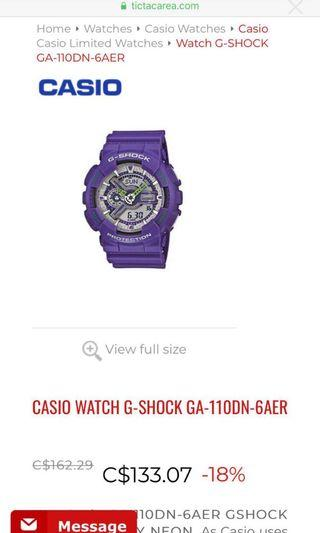 Casio G-Shock Limited Edition