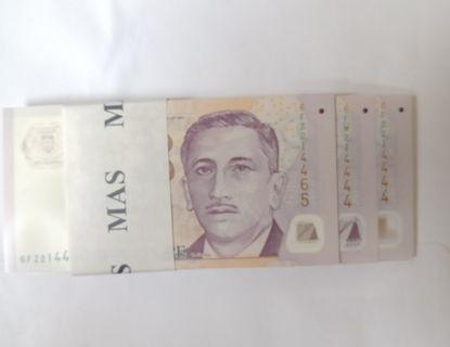 One stack of $2 notes (100pcs) with 34 pairs of identical s/n.