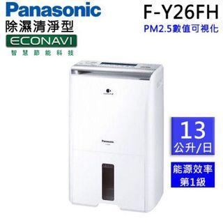 台灣保固 Panasonic國際牌 F-Y26FH 清淨除濕機 13L