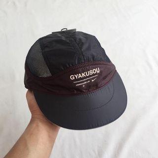 Undercover Gyakusou X Nike