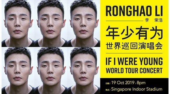 "RONGHAO LI ""IF I WERE YOUNG"" WORLD TOUR"