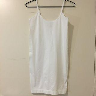 Ally Fashion basic thin strap white dress