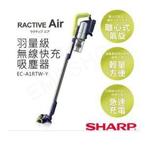 SHARP夏普 EC-A1RTW-Y羽量級吸塵器 1.5KG 全新公司貨