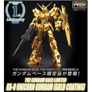 全新RG RX-0 Unicorn Gundam [Gold Coating]
