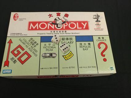 香港版大富翁 1995