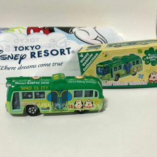 Diecast disney resort cruiser special easter edition limited edition