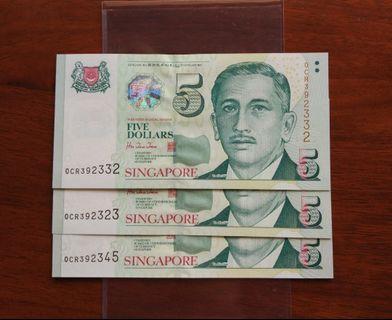 $5 paper fancy number 3 pcs lot 2323, 2332, 2345