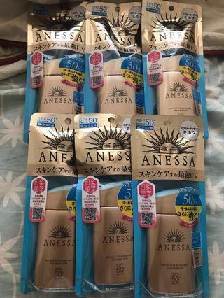 ANESSA Perfect UV Skin Care