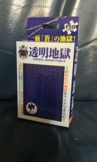 透明地獄拼圖砌圖 蒼之地獄 透明藍 150塊 Puzzle 高手必玩 迷你全新 Beverly 透明地獄 購自日本