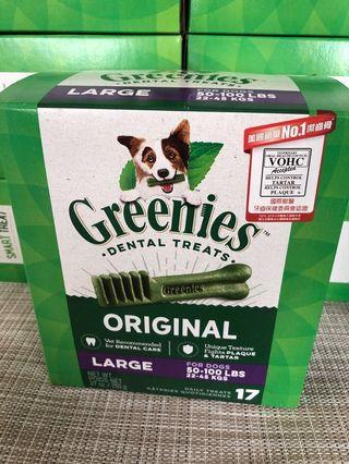 Greenies Dental Treats Large 17s