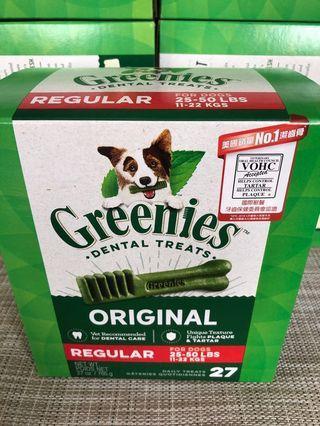 Greenies Dental Treats Regular 27s