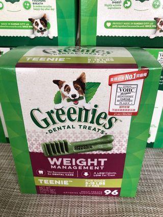 Greenies Teenie Weight Management 96s
