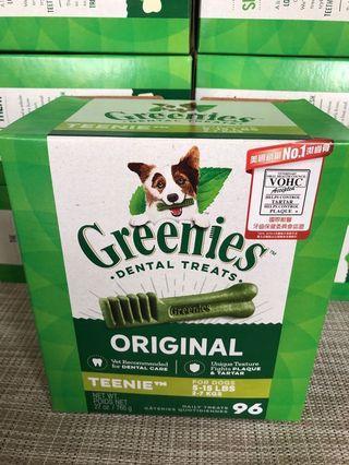 Greenies Treats Teenie 96s