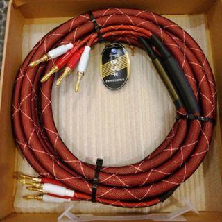Choseal LB5110 Audiophile Hi-Fi Speaker Cable